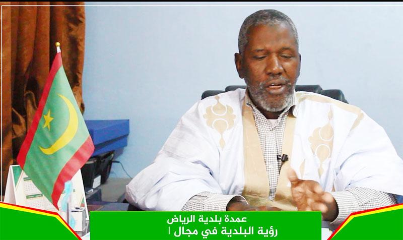 كلمة عمدة الرياض د.عبد الله ادريس 15-02-2019